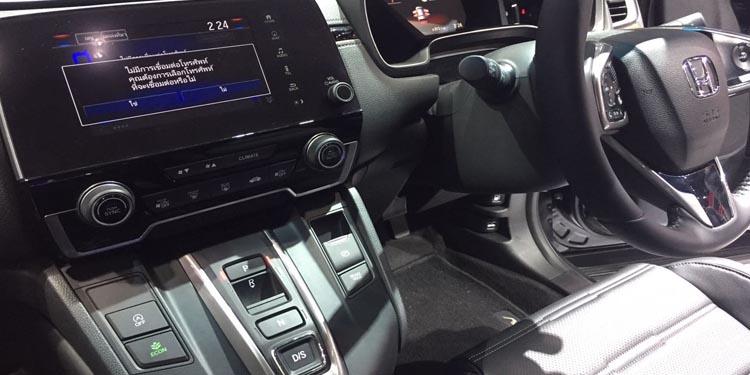 Crv 2017 Interior >> Ini Tampang Honda Cr V 7 Penumpang Dengan Mesin Diesel