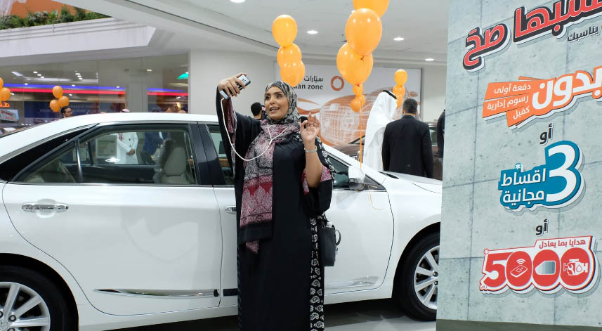 Industri otomotif Arab