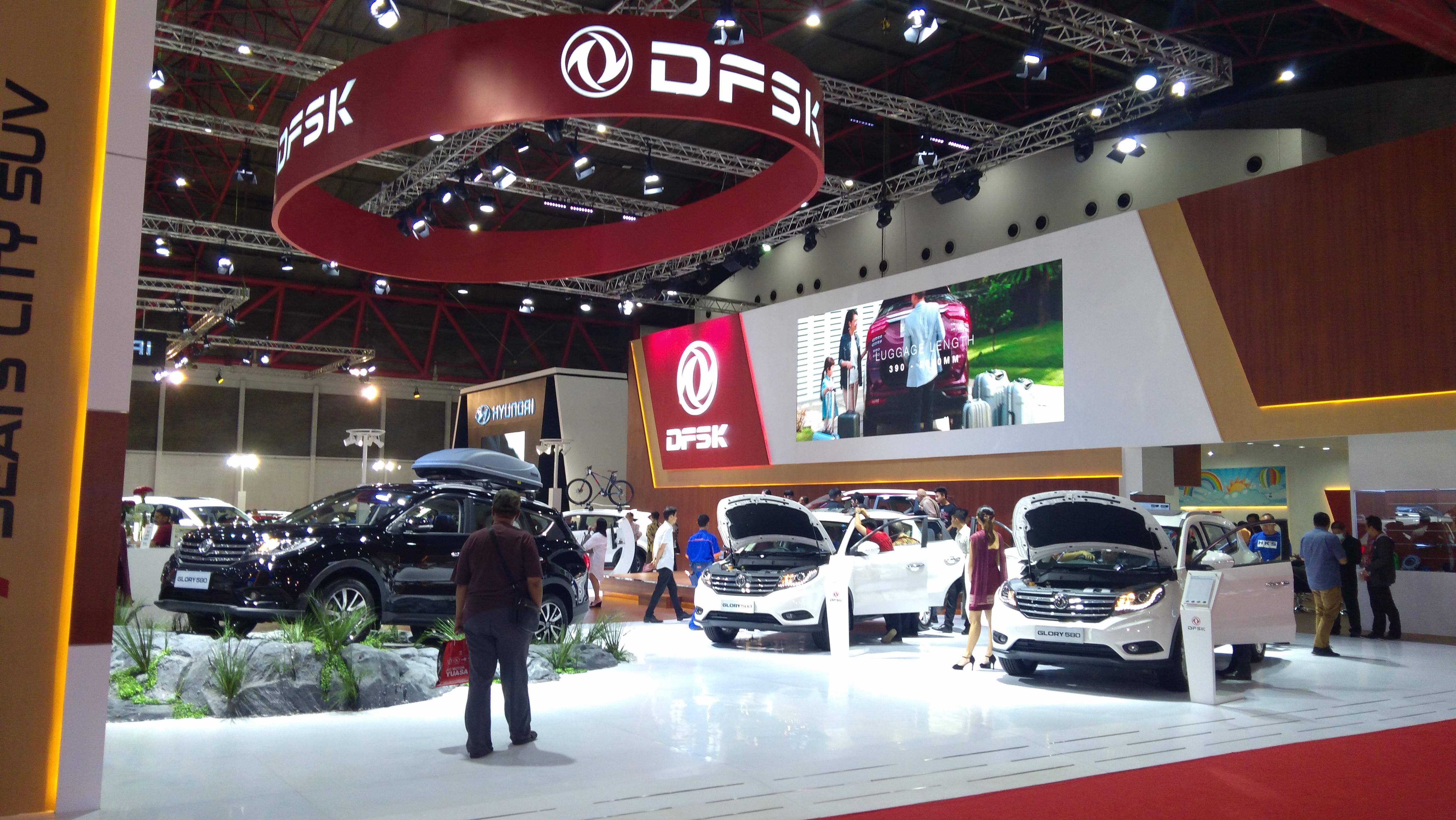 DFSK IIMS Hybrid