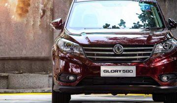 Glory 580