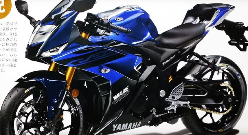 Peluncuran New Yamaha R25 Mundur Bakal Hadirkan Desain