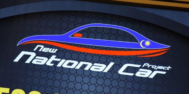 mobil nasional malaysia