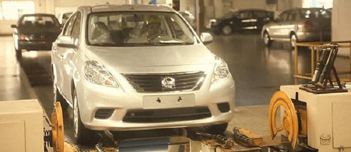 Nissan menutup Pabrik