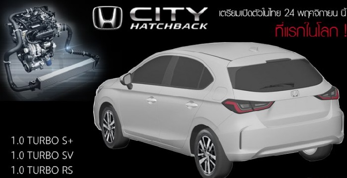 City Hatchback turbo